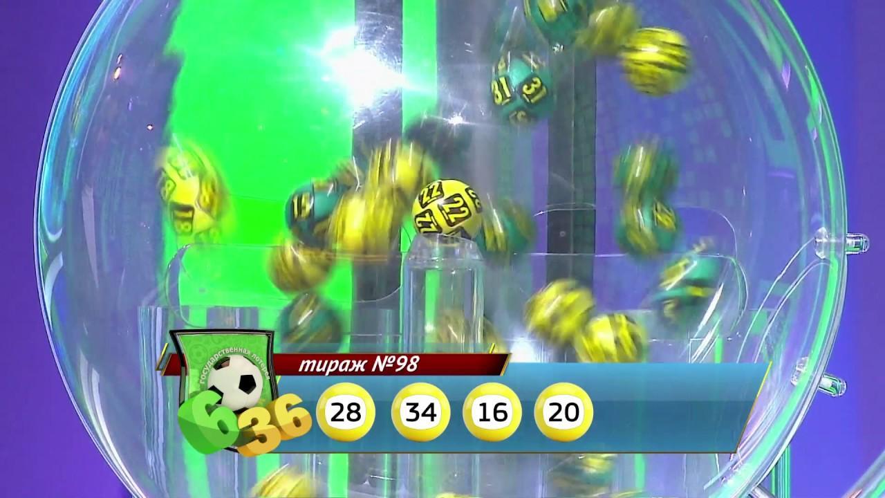 розыгрыш лотереи 6 из 36 Столото